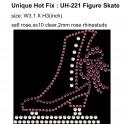 UH-221 Figure Skate