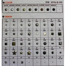 9MM SILVER STAR CONVEX STUDS  (30Gross)